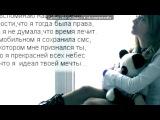 «стихи о любви с картинками» под музыку Анора - Я не верю,что ты уходишь от меня сейчас.... Picrolla