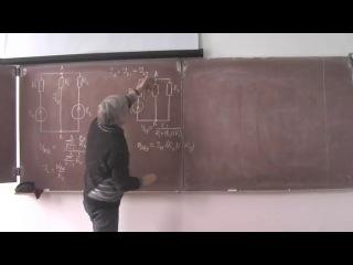 Электротехника и электроника. Лекция 8.