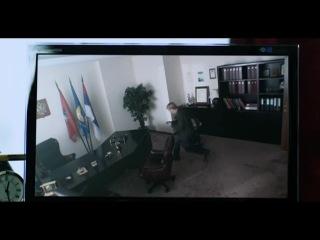 Дикий 3 сезон 30 серия
