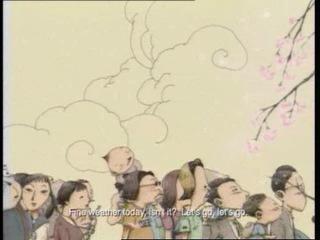 Голова-Гора / Atama-Yama / Mt. Head (Ямамура Кодзи) (2002)