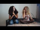 Хочешь Нателла Локян и Алина Камалян (cover Земфира)21.08.12.