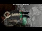 «Шлёп-шлёп весна)))))))ахахаха))))))» под музыку Наша RUSSIA Павел Воля -  Наша Россия страшная сила. Picrolla