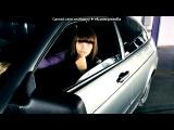 «Девушки TAZTEAM №2» под музыку Про Гонки  - 200 км/ч . Picrolla