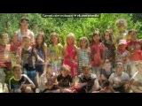 «Основной альбом» под музыку вика и макс ( OST Закрытая школа ) - туда где мне одна ты нужна. Picrolla