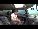 Hummer H2 - Анти тест-драйв [AutoVestiTV.Ru]