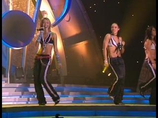 Сливки и Отпетые Мошенники - Моя звезда  (Песня года 2003 Отборочный Тур)