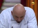 Адская кухня. Россия | 2 сезон 12 выпуск (04.04.2013) 4 апреля на КИМ ТВ