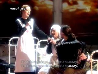 Пелагея и Дарья Мороз - Конь (live cover Любэ) (шоу