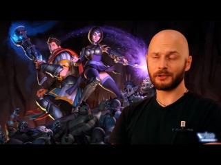 Orcs Must Die! 2 - мнение Игромании