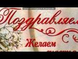 «Красивые Фото • fotiko.ru» под музыку Эльмир Газизуллин - Туган конен белэн. Picrolla