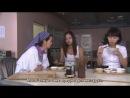 Группа особого назначения / Jiu: Keishichou Tokushuhan Sousagakari 3 серия субтитры