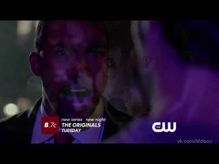 Древние / The Originals.1 сезон.3 серия.Промо [HD]