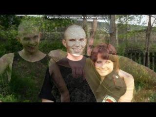«Армейка))))))» под музыку Сборник Хиты под гитару, шансон (Армейские песни) 2007 - Здравствуй,мама. Picrolla