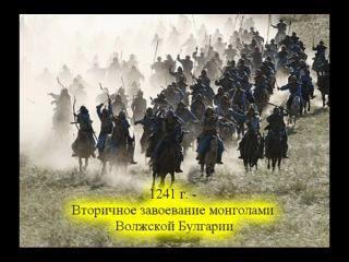 История чувашского (суваро-булгарского) народа
