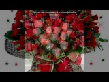 «=000» под музыку Кристина Орса - С днем рождения,мама!. Picrolla