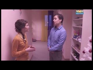 ТНТ в гостях у