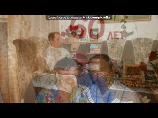 «Әгәр һин булмаһаң янымда » под музыку 113 Резеда Кад - рова_Эгэр син булмасан янымда. Picrolla