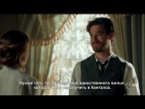 Gran Hotel / Гранд Отель / 2x08 (с русскими субтитрами)