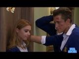 Макс и Лиза целуются