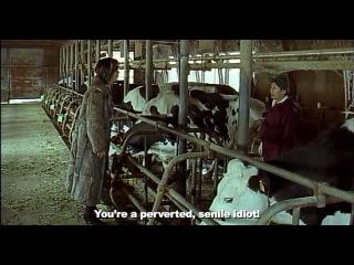 Одинокая корова плачет на рассвете / a lonely cow weeps at dawn (2003)