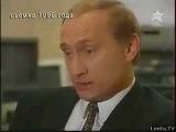 Путин предсказал будущее России, интервью 1996 года