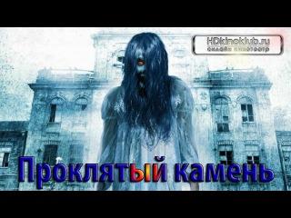 ��������� ������ (2012) HD 720 (�����) 18 ����� hd,������,����,�����, ����, ����...