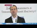Д.А. Медведев в СПБГТИ(ТУ)