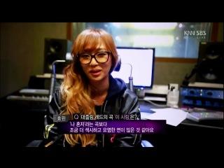 121229 Dazzling Red (HyunA,HyoSeung,Nana,Hyorin,Nicole) - BTS | Gayo daejun 2012