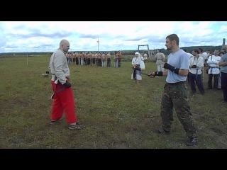 Мастер-класс по русскому ножевому бою 20 июля 2013