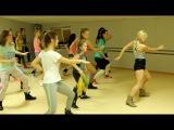 Орвилл в Новосибирске во FRAULES Dance Centre- связка группа 1