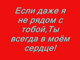 ♥♥♥История Нашей Любви♥♥♥