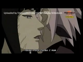 Funny Moment Naruto The Movie Road To Ninja (Angry Hinata)