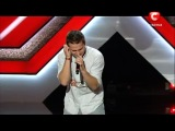 X-ФАКТОР-3 Назар-Хассан - [Львів-29-09-2012] Бумбокс cover