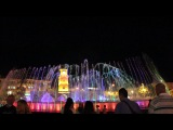 мармарис танцующий фонтан