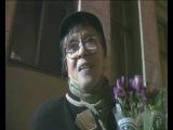 Поздравление для Светланы Сургановой от Алисы Бруновны Фрейндлих