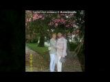 «Отпуск в Гаграх - 2012» под музыку ●• Хиты 80-90-х [vkhp.net] - Paradiso_Bailando (песни детства) ●•. Picrolla