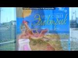«Море 2012» под музыку музыка мира (молдавская) - свадебная 1. Picrolla