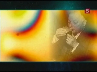 Истории Из Будущего - Нейтрино часть 1 (М. Скорохватов, Ю. Куденко )
