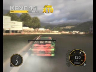 GRID DRIFT SeRGeK