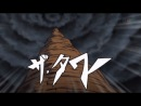 Одиннадцать молний  Inazuma Eleven[29 из 127](Озв.Enilou)
