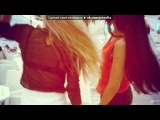 «Родная моя*)» под музыку Ёлка - Девочка в маленьком пежо. Picrolla
