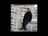 «17 лет мне тут» под музыку ГРОТ - На ковре из цветов (ft. Триада). Picrolla