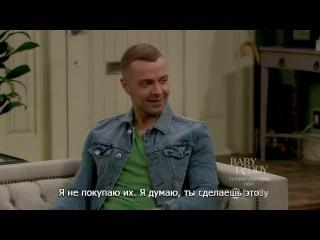 Мелисса и Джоуи / Melissa & Joey 3 сезон 1 серия