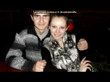 «Студенческие годы» под музыку Супер Клубняк by(hit.ucoz.net)2011 new .mp3 - Супер Клубняк by(hit.ucoz.net)2011 new .mp3. Picrolla