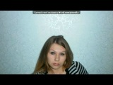 Со стены друга под музыку Kelly Clarkson - Because Of You DnB Max Liss Mix. Picrolla