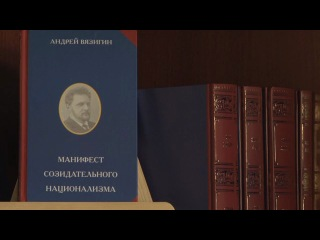 Институт Русской Цивилизации, интернет-студия
