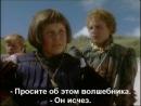 Хроники Нарнии-2_4-6