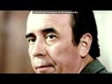 «Чтобы помнили!» под музыку Эдуард Артемьев - музыка из к/ф
