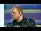 КВН 2012 Премьер лига 1-2 финала Плохая компания водка