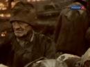 Кто Мы Отечественная война 1812 года фильм 5